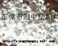 供应水口料ABS白色水口料.ABS黑色水口料.ABS杂色水口料.ABS产品白色破碎料大量供应
