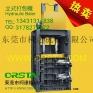 供应广东立式液压打包机|小型<em>纸皮</em>打包机|手动压打包机