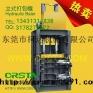 供应<em>稻壳</em>液压打包机|玉米秸秆打包机|废纸打包机