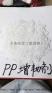 供应PP增韧剂,POE增韧剂(同行勿扰)