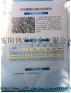 供应 多功能脱氧剂(硅铝钡钙)