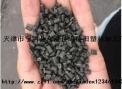 供应PE纸厂颗粒(PE复合PP纸厂颗粒PE46%,PP30%左右)