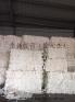 求购白色木浆纸