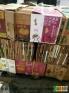 供应二手进口香蕉<em>纸箱</em>(套盒的,不是一体箱)