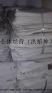 求购大量回收旧报纸,书页纸(仅限:浙江,江西,福建)
