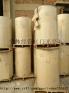 求购进口卷筒牛皮纸,乱码纸,淋膜牛皮纸,各种印刷纸
