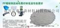 供应PP增韧剂9730 聚丙再生增韧剂 汽车保险杠 箱包板增韧剂