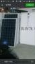 求购太阳能库存组件(170W-300W )