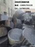 求购化工厂石墨换热器回收厂家:4007450085