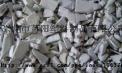 供应PP洗衣机破碎料(灰白色)
