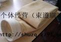求购旧除尘袋二手除尘袋废旧除尘袋回收18914624699