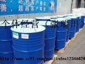 求购回收上海丁醚(原装化工料,废料不收)