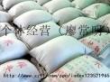 供应PP编织袋颗粒(三级料,价格3000多每吨)