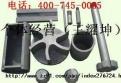 供应石墨碳素方400-745-0085