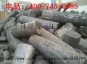 求购废石墨电极,碳电极400-745-0085