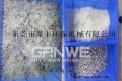 供应硅胶机橡胶分离机<em>硅橡胶</em>分离设备