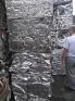 求购铝散热管压块