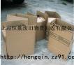 求购二手纸箱(服装、电子、食品、工业)