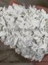 供应PP吸塑片破碎料(白色)