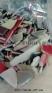 求购ABS破碎料(摩托车壳,电瓶车壳,冰箱壳,电视机壳,电脑壳,空调壳等)