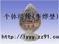 求购废旧贵金属催化剂