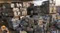 供应不锈铁废料