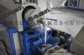 供应供应PP、PA<em>废丝</em>回收造粒机,塑料回收造粒机