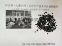 供应PP共聚、均聚回料(适合生产各类黑色配件)