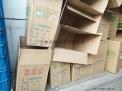 供应废纸箱