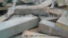镍钼钢废钢块