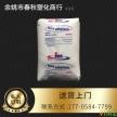 HDPE/伊朗石化/BL3 高刚性 高流动 包装容器 中空吹塑
