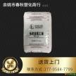 LDPE/上海石化/Q281抗化学性 透明-高透明 薄膜级 吹膜