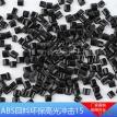 ABS/高光高冲击环保ABS黑色/ABS冲击15