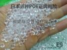 日本三井POE A-1050S