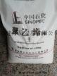 大量PE聚乙烯/中国石化/DMCA8008  价格面议