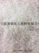 EVA/泰国TPI/MV1055副牌