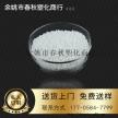 PP/新墅/PP-GF20新料原料塑料颗粒