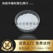 PP/新墅/PP-GF30新料原料塑料颗粒