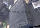 石墨条,石墨板,石墨坩埚400-745-0085