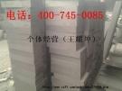 石墨电极400-745-0085