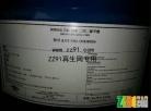 供应库存增塑剂,二辛脂(DOP)