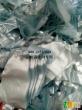 供应软PVC各种颜色边角料及白透明