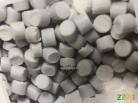 供应一级PVC回料(颜色密度可调)