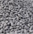 供应金属助剂缓释型脱氧剂