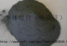 供应废硅粉,单晶硅