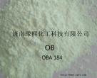 供应荧光增白剂OB