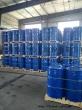 供应增塑剂