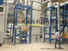 供应河南巨峰晶体硅提纯电选机