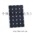 供应太阳能组件,太阳能电池板