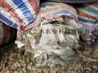 供应PVC铝合金包装膜破碎料